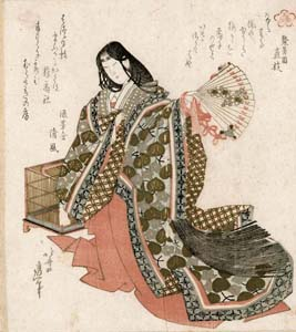 Hokusai: Lady of the Heian era
