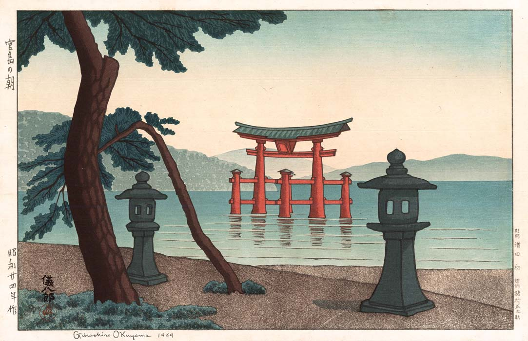 Okuyama: Morning in Miyajima