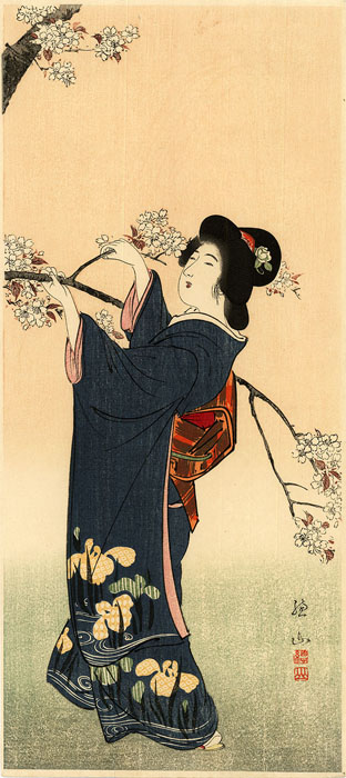 Sôzan: Lady plucking Cherry blossoms