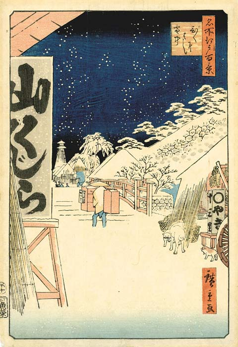Hiroshige: Bikuni bridge in snow