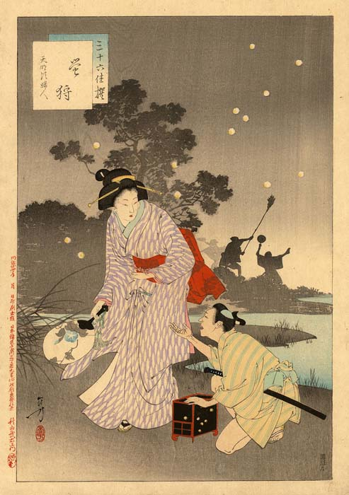 Toshikata: Beauty catching fireflies