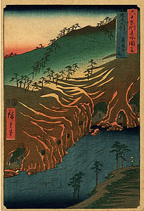 Hiroshige: The passage under the Rakan Monastery