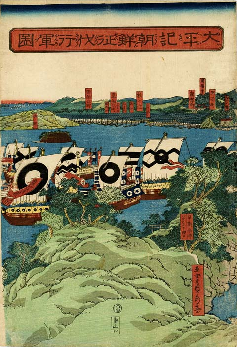 Sadahide: The giant fleet of Toyotomi Hideyoshi