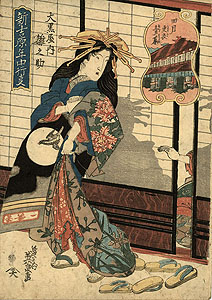Eisen: Courtesan with silhouettes
