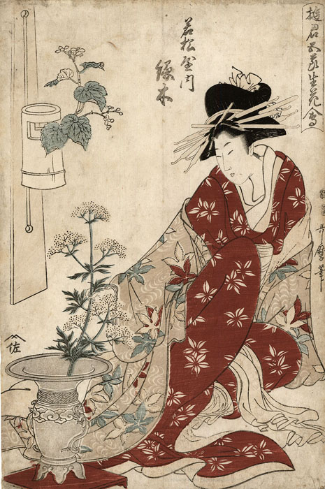 Utamaro: Courtesan arranging flowers