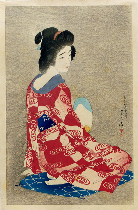 Kotondo: Sitting beauty