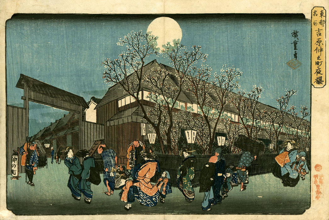 Hiroshige: Cherry Blossom at Night