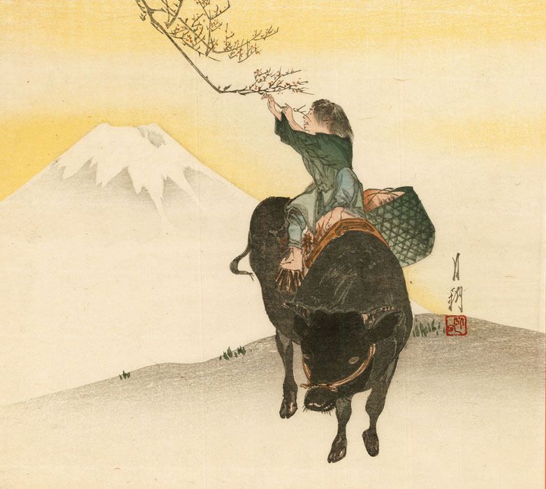 Gekkô: Young boy and Mt. Fuji