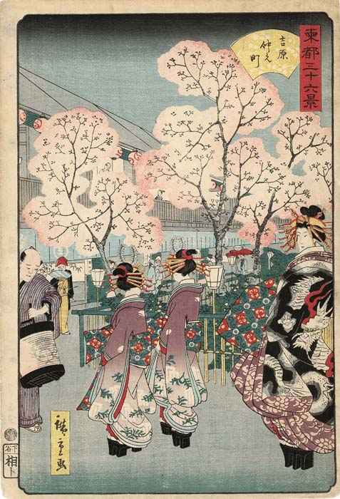 Hiroshige II - Courtesan with cherry blossoms