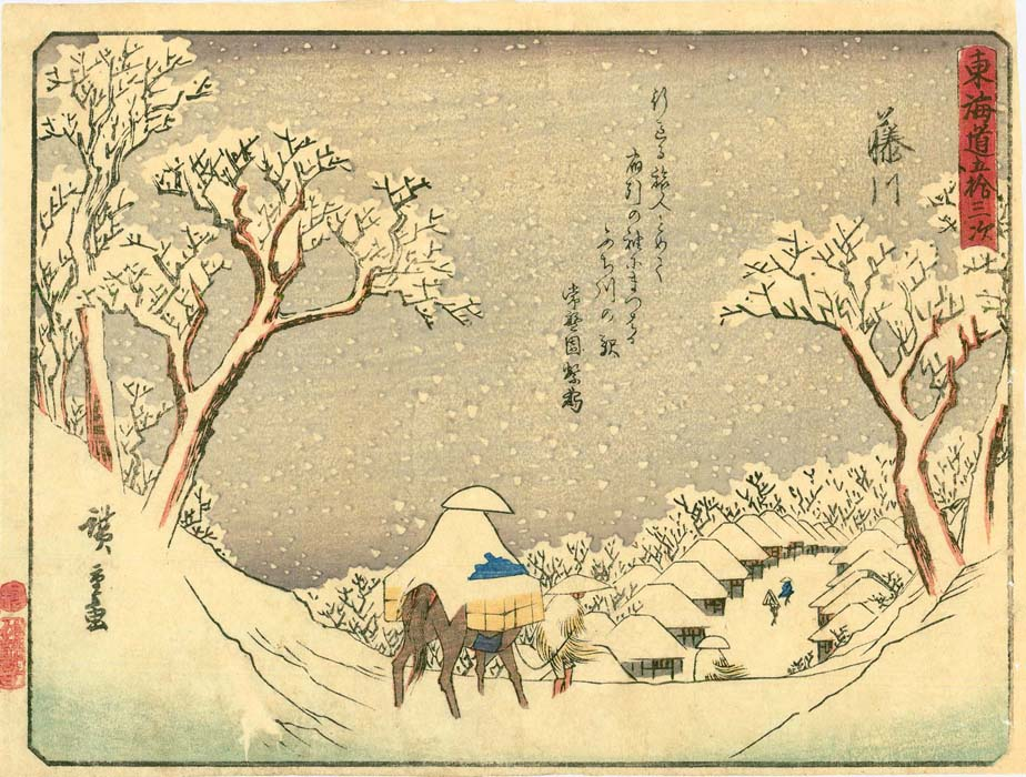 Hiroshige: traveller in the snow