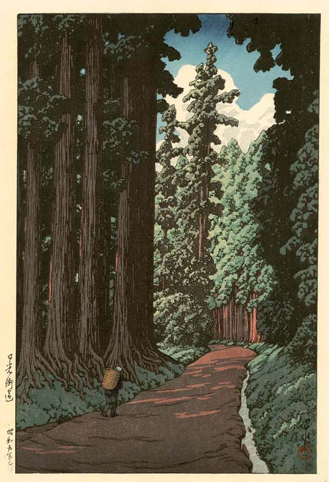 Hasui: The Street to Nikkô