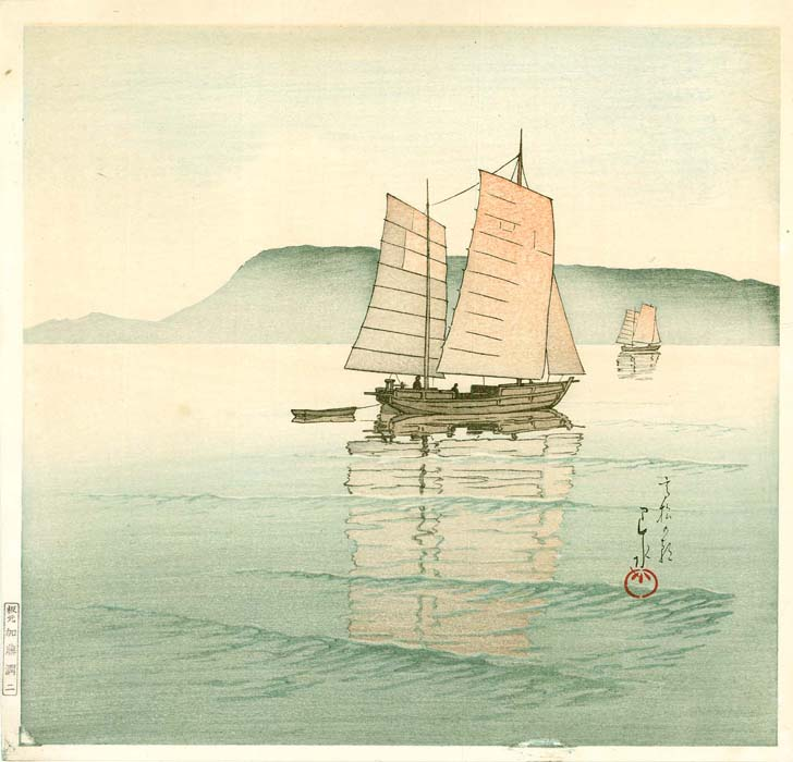 Hasui: Morning at Takamatsu