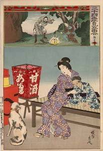 Chikanobu: Mother and child drinking Amazake