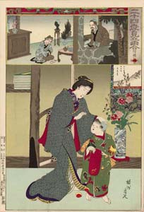 Chikanobu: A mother advising her son