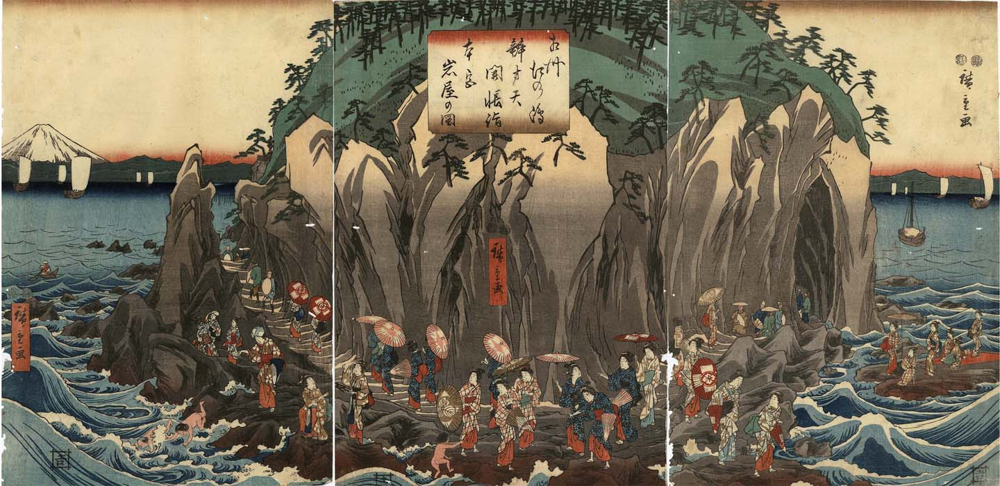 Hiroshige: Pilgrimage on Enoshima