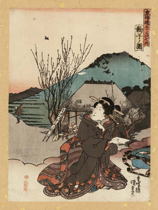 Kunisada: Sitting Beauty
