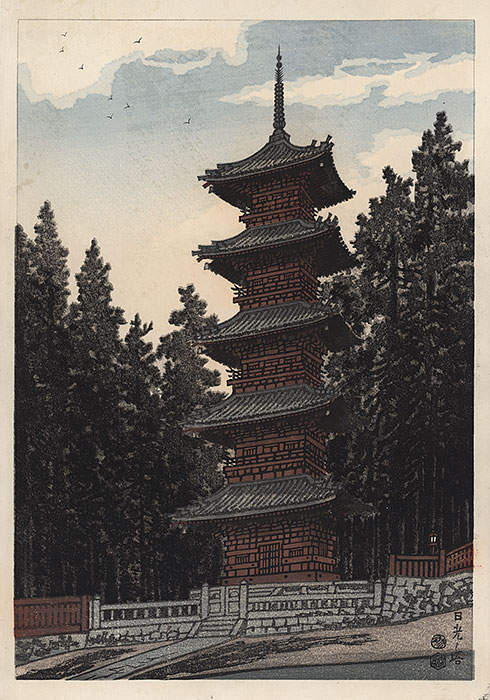 Eiichi - Pagoda of the Tôshôgû shrine