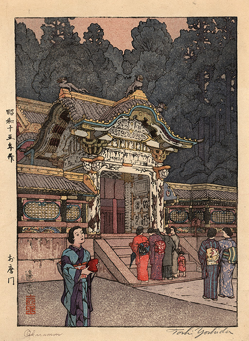 Yoshida Toshi - Tôshôgû shrine in Nikkô
