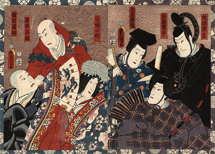 Kunisada - Rokkasen: 6 poets of the Heian era
