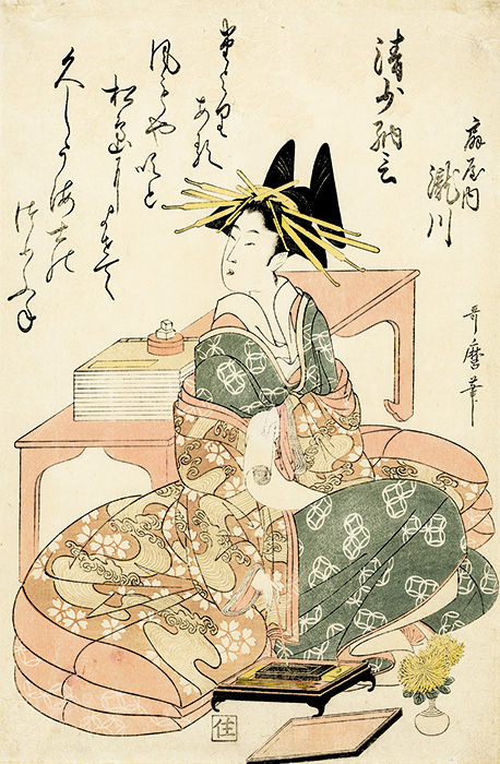 Utamaro - Kurtisane