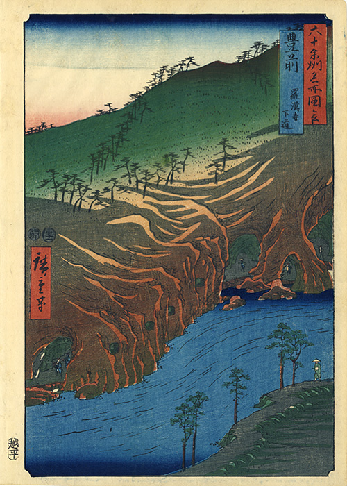 Hiroshige - River with a steep bank