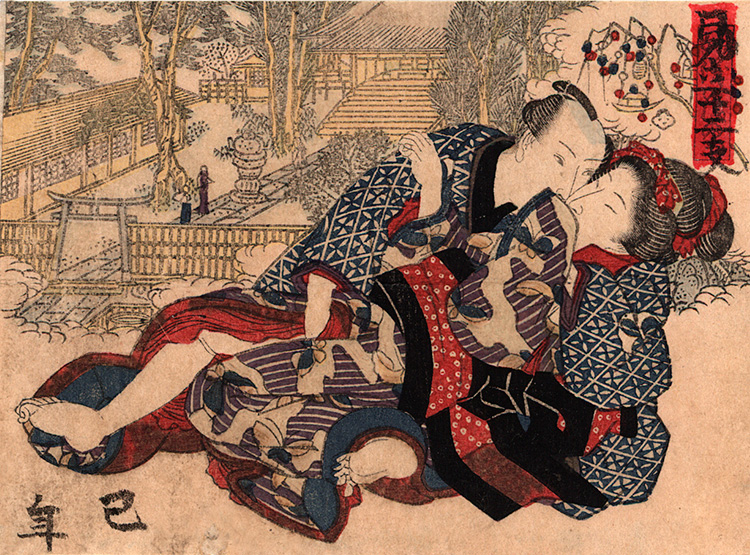 Utagawa school - Lovers in front of a temple area