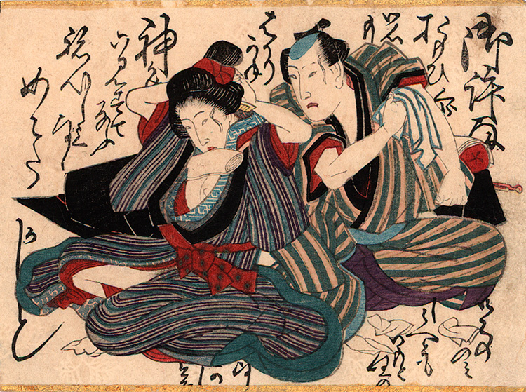Utagawa school - A couple after making love