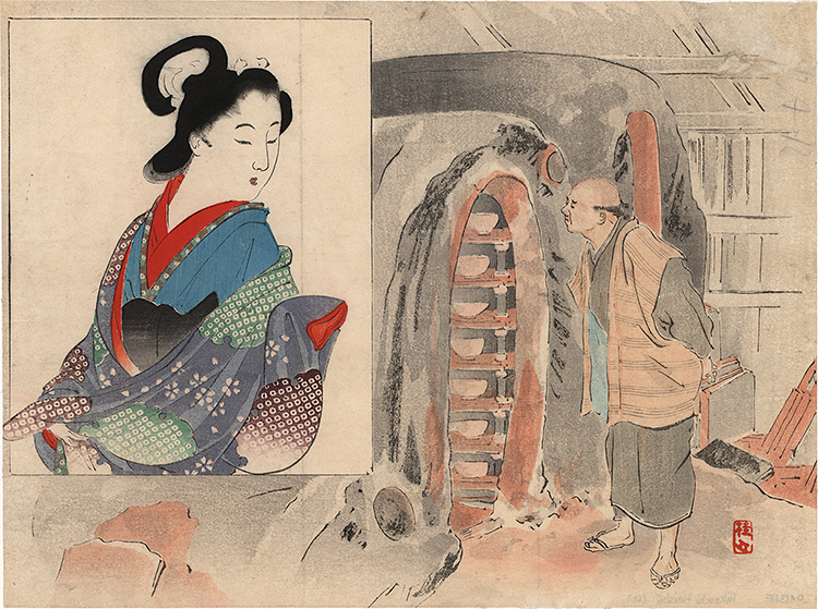 Keishû - Bijin and master potter