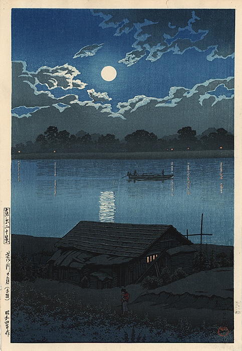 Hasui  - Full moon over a river landscape