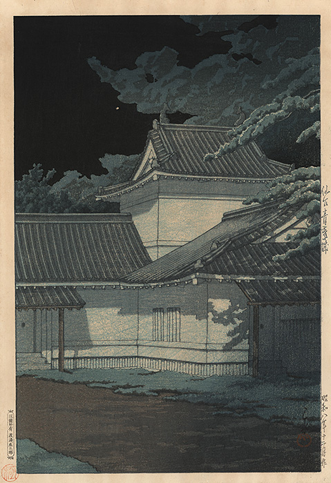 Hasui  - Aoba castle at night