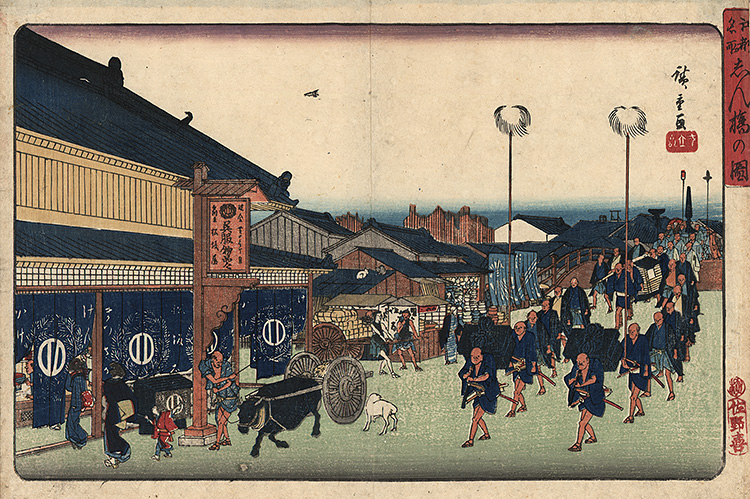 Hiroshige I - A busy district