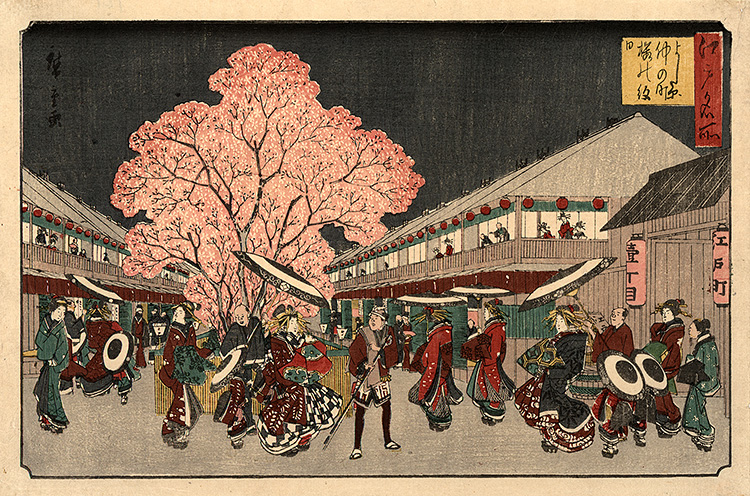 Hiroshige - High-ranking courtesans