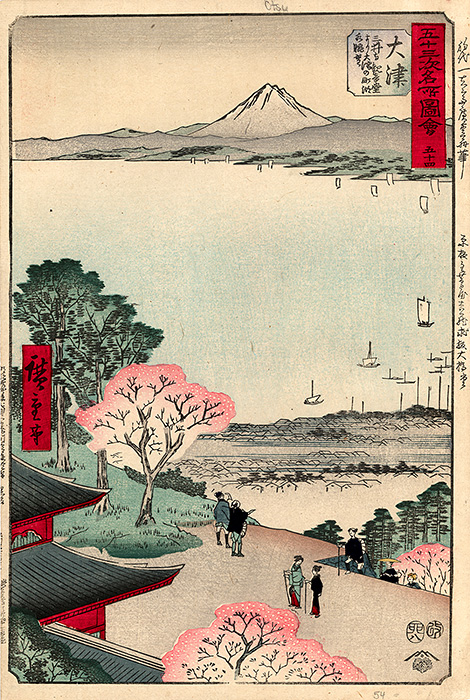 Hiroshige - Otsu and Lake Biwa