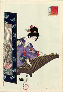 Chikanobu - Koto player