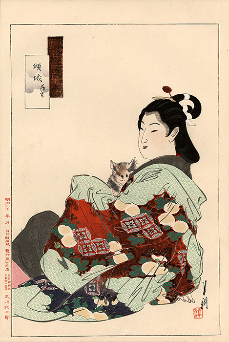 Gekkô - Young Beauty with cat
