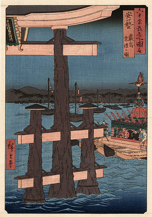 Hiroshige I - Shrine festival at night