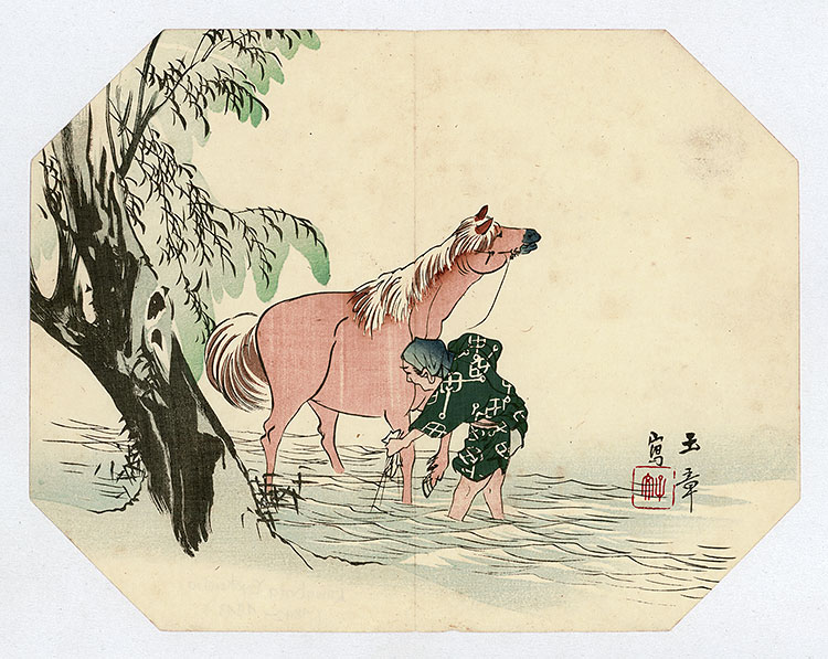 Gyokushô - Man and horse