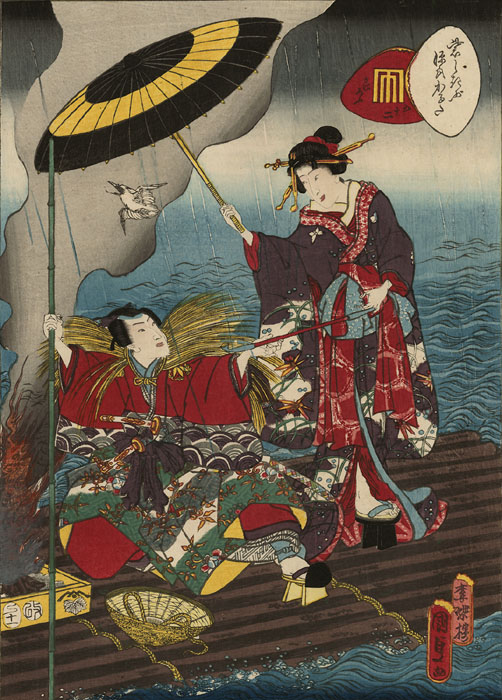 Kunisada II-Genji-Trip on a raft